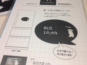 画像2: 黒板ステッカー(シルエット)