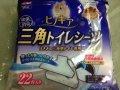 ヒノキア三角トイレシーツ22枚