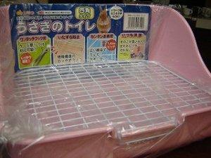 画像1: ピンクの四角トイレ