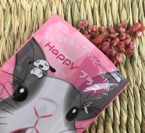 画像1: HAPPYプラス いちごキューブ