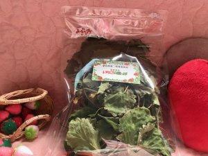 画像1: いちごの葉っぱ30g